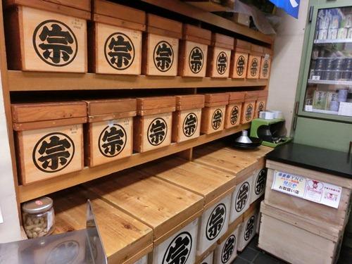 日本茶保存用 茶箱