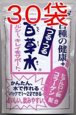 百草水(つるつる百草水)30個まとめてお買い得 【送料無料!】