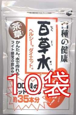 百草水(茶草)10個まとめてお買い得価格
